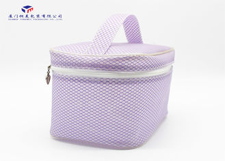 Purple Opaque Matte PVC Zipper Soft PVC Bags Carry Handle On Top 21X12.5X13.5cm